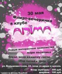 Любовь Κарасева, 10 февраля 1990, Новосибирск, id16074643