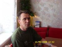 Михаил Шиловский, 26 ноября , Саратов, id18092384