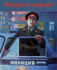 Игорь Пенкин, 1 июля 1976, Краснодар, id19518827