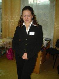Кристина Sekret, 29 декабря , Чебоксары, id20010908