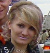 Екатерина Седенина, 28 июня 1982, Магнитогорск, id20278174