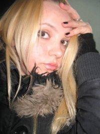 Алиса Кортнева, 14 февраля 1990, Самара, id28399378