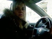 Виктория Тарасова, 12 декабря 1977, Самара, id33087405