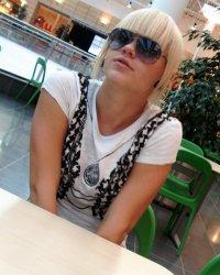 Аленка Милёхина, 11 апреля , Москва, id42608643