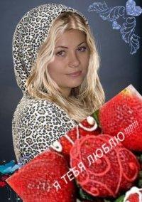 Ольга Ясенева(Ефимова), 12 ноября , Магадан, id58657239
