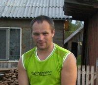 Василий Бусыгин, 17 июня , Архангельск, id70908800