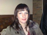 Мария Фахрузина, 21 сентября 1979, Мариуполь, id97138879